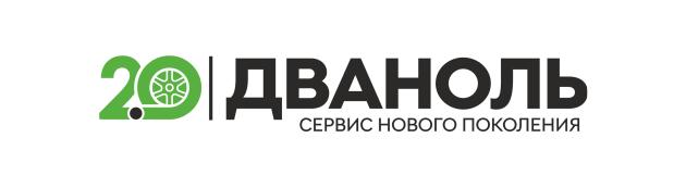 logo_dvanol