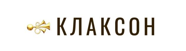logo_klakson