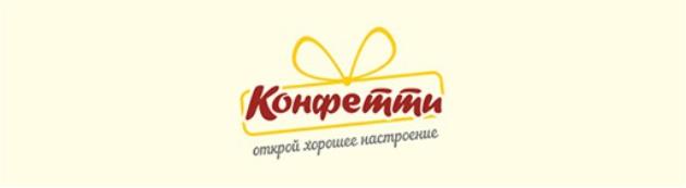 logo_konfetti