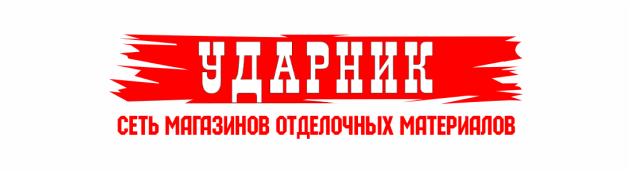logo_udarnik